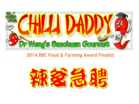 logo-chilli-daddy